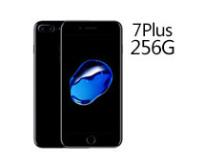 苹果iPhone7P 256G版手机(颜色随机)【优选商品】