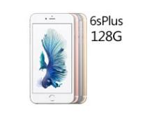 苹果iPhone6S Plus 128G 颜色随机【优选商品】